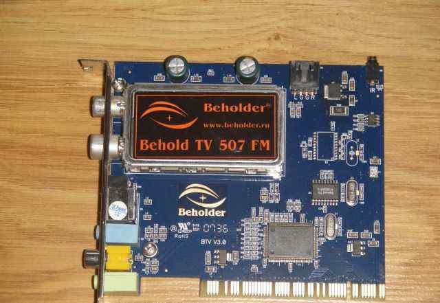 Behold TV 507 FM