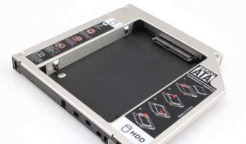 Отсек для 2-го жесткого диска в ноутбук 9.5mm SATA