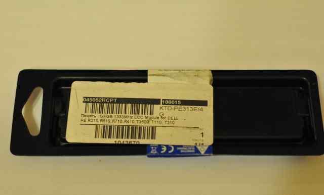 Память ECC Kingston 4GB DDR3-1333
