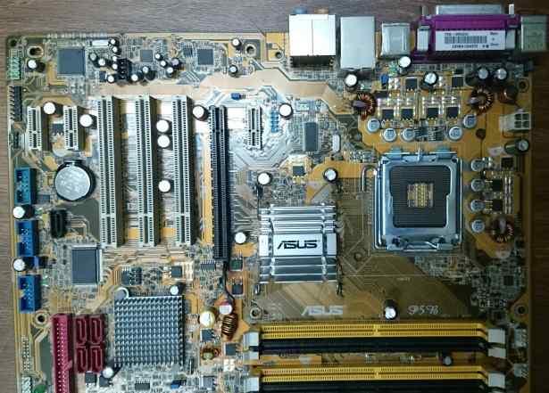 Asus P5B S775 motherboard PC