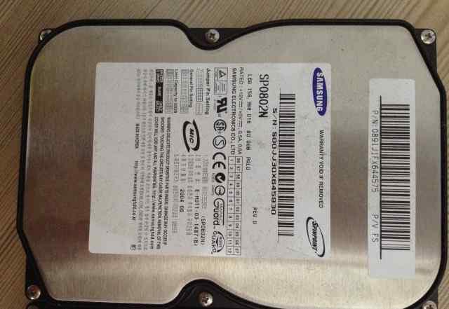 жесткие диски по 80гб каждый