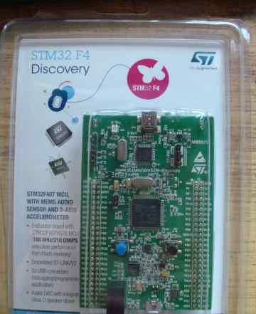 STM32 F4 Discovery