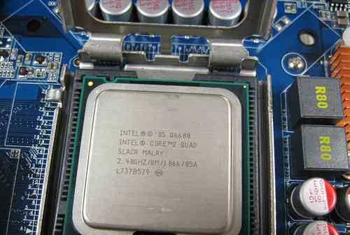 Процессор Intel Core 2 Quad Q6600 LGA775