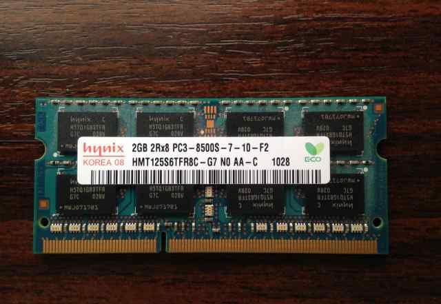Оперативная память для ноутбука Hynix 2Gb 2Rx8