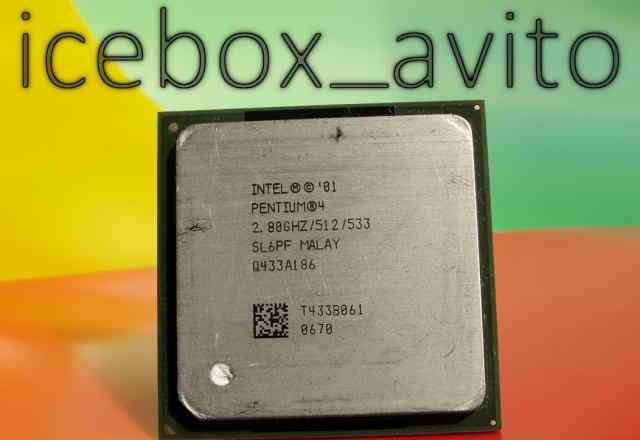 Intel Pentium 4 2.8 (SL6PF)