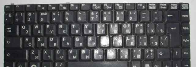 Клавиатура для ноутбука Fujitsu Amilo Pa 2548