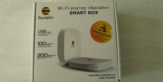 Роутер Билайн Sarcjmm Smartbox