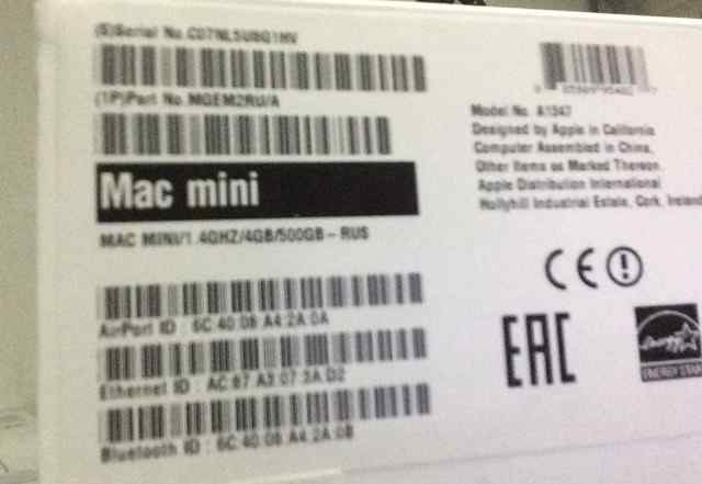 Mac mini mgem2