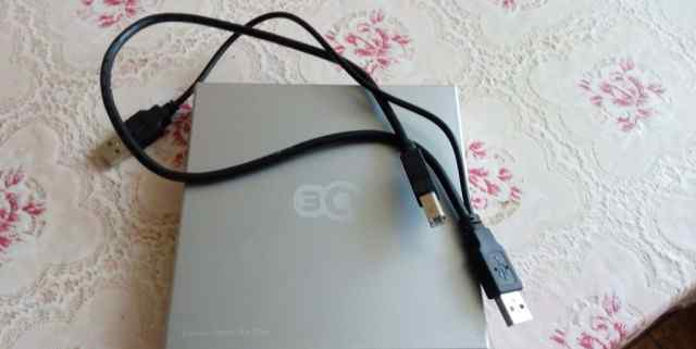 External Optical Disk Drive