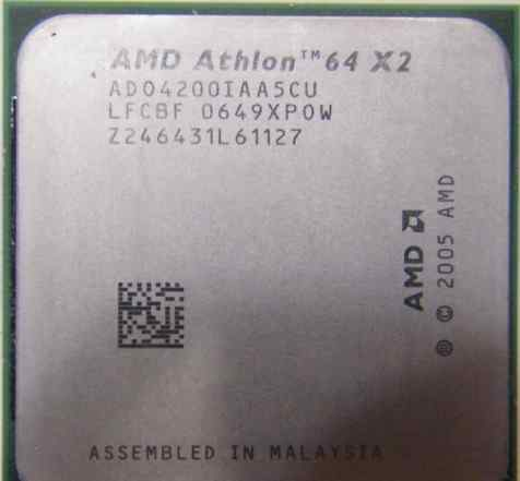 CPU AMD Athlon 64 X2 4200+ Cooler