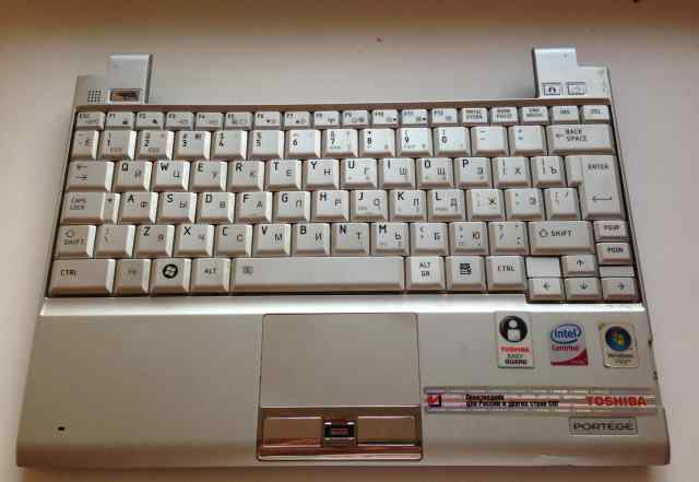 Клавиатура для ноутбука Toshiba Portege R500