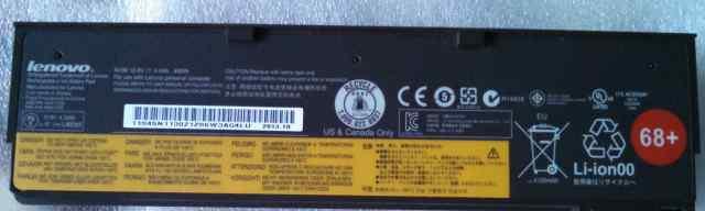 Аккумулятор ThinkPad Battery 68+ (6 cell)
