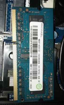 Памятьso-dimm ramaxel rmt3170me68f9f1600 Lenovo