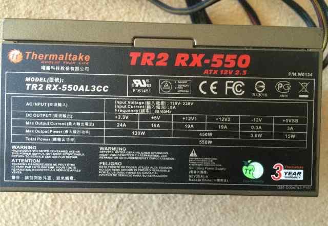 Thermaltake 550watt