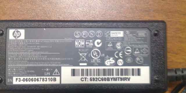 Блок питания HP 18.5V, 3.5A, 65W, без иглы