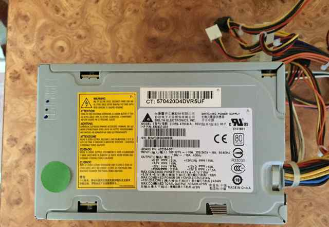 Блок питания hp 450937-001