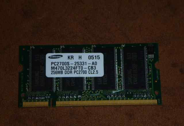 Память sodimm DDR 256 Mb PC2700S Samsung