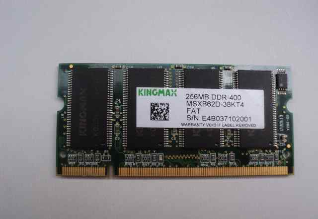 Sodimm Kingmax DDR400 256Mb