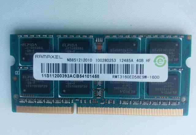 Sodimm память для ноутбука DDR3 4GB PC3-12800 1600