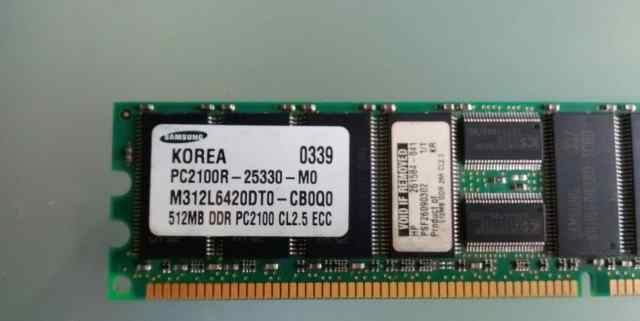 Серверная оперативная память Samsung 512MB DDR PC2