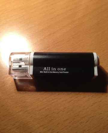 Переходник универсальный для карт памяти в USB вхо