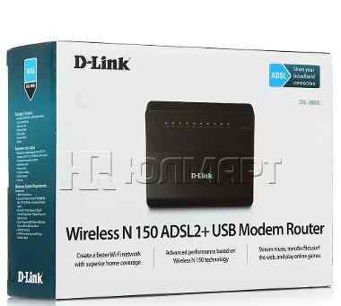 Модем роутер adsl D-Link DSL-2650U