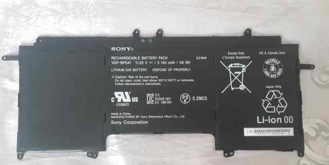 Аккумуляторная батарея для sony Li-ion VGP-BPS41