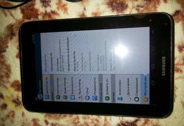 Samsung Galaxy TAB 2 P3110(WiFi)