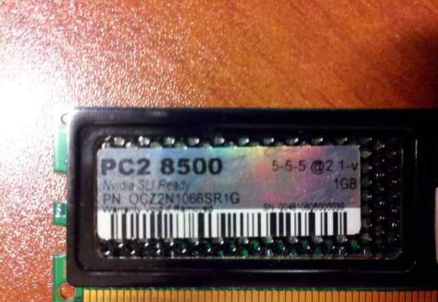DDR2 2шт по 1GB 1066мгц, рабочая (цена договорная)
