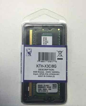 Модуль памяти SO-dimm DDR3 1600 PC12800 8 g