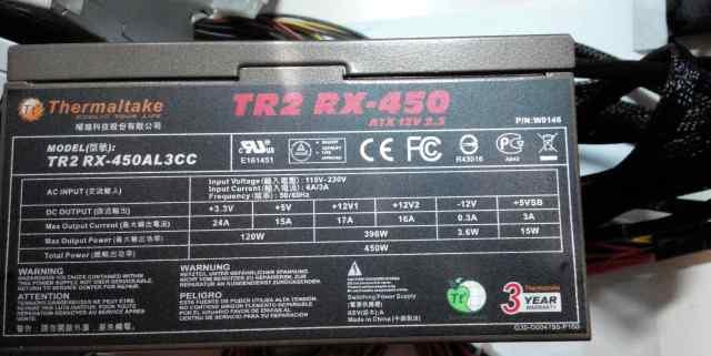 Thermaltake TR2 RX-450W (W0146)