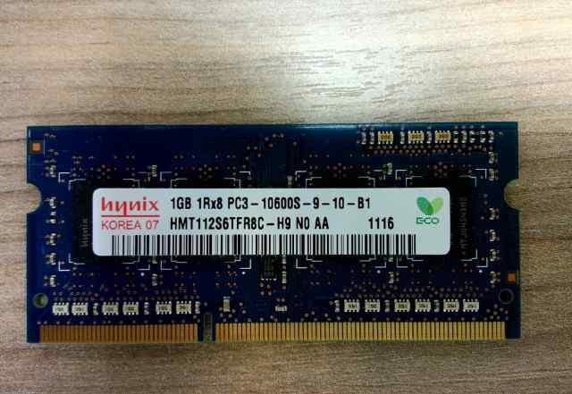 Hynix DDR3 2 x 1GB SO-dimm 1333