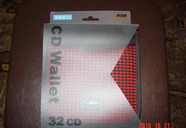 Портмоне для cd 32