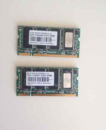 Память для старых ноутбуков SO dimm DDR333 -1024MB