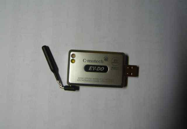 Внешний cdma (SkyLink) usb-модем С-Motech CNU-550