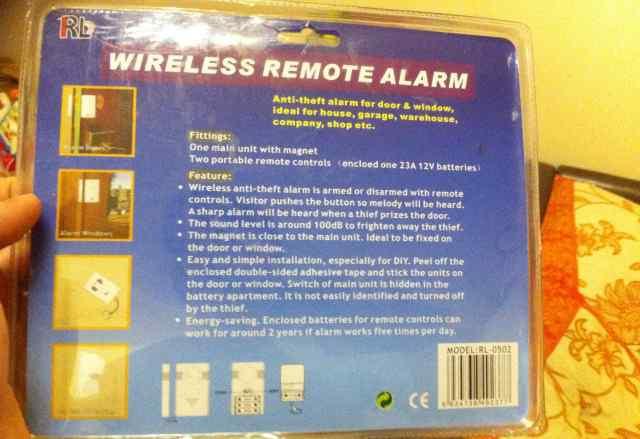Охранная сигнализация на дверь или окно + 2 пульта