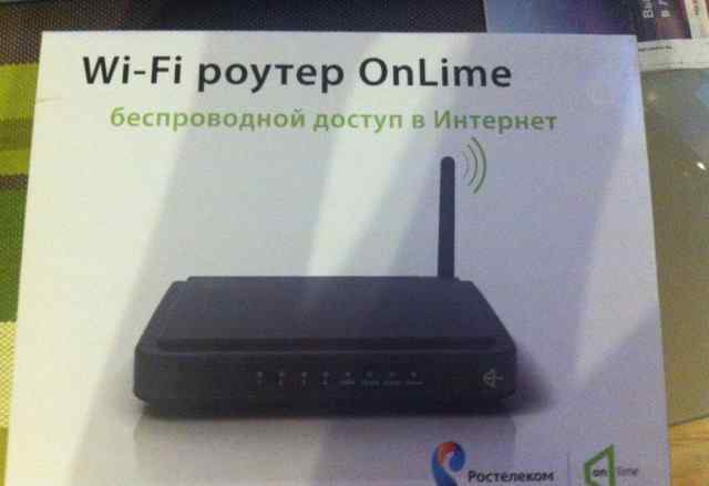 Продаю wifi роутер для онлайм