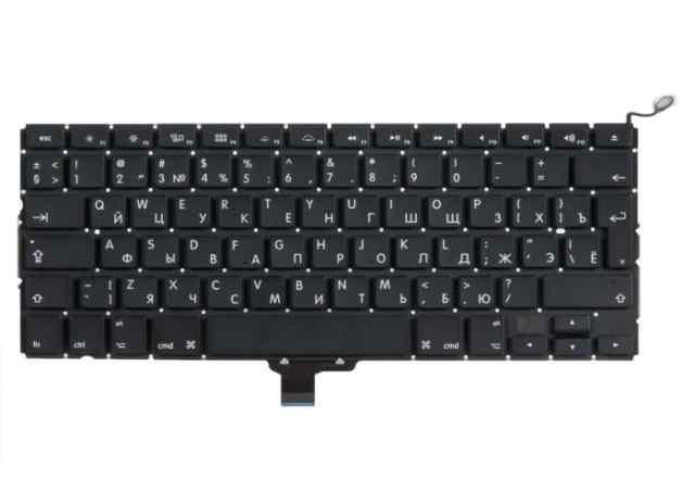 Клавиатура MacBook Pro 13