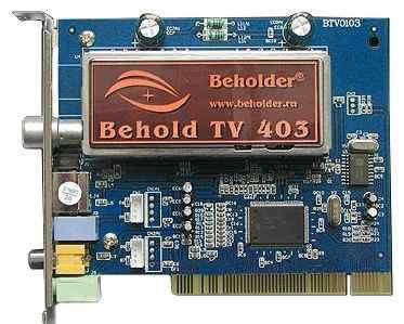 Тв-тюнер Behold TV 403 Windows XP/7/8.1