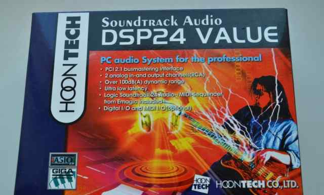HoonTech Soundtrack Audio DSP24 Value