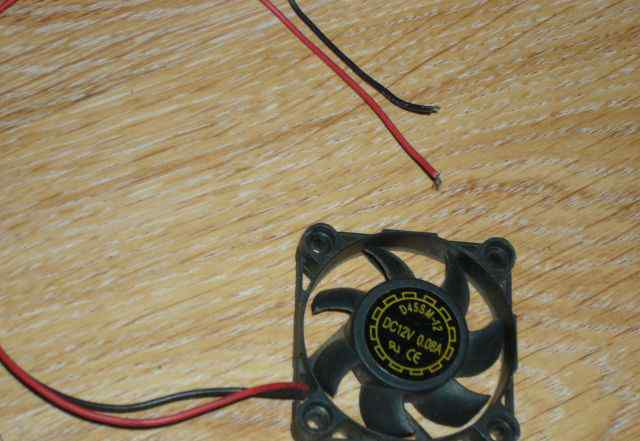 Вентилятор D45SM-12