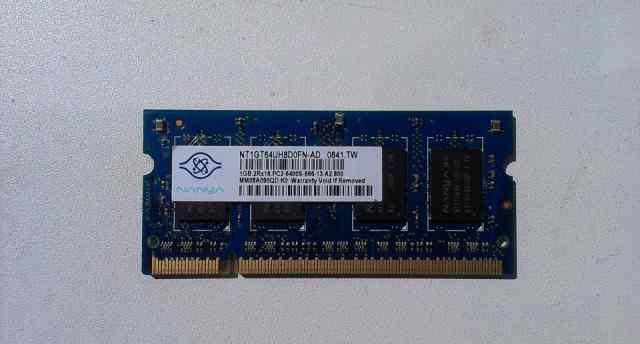 Оперативная память для ноутбука PC-2