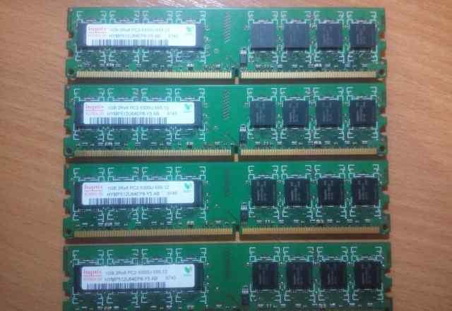 4 x 1Gb DDR2 PC2-5300U