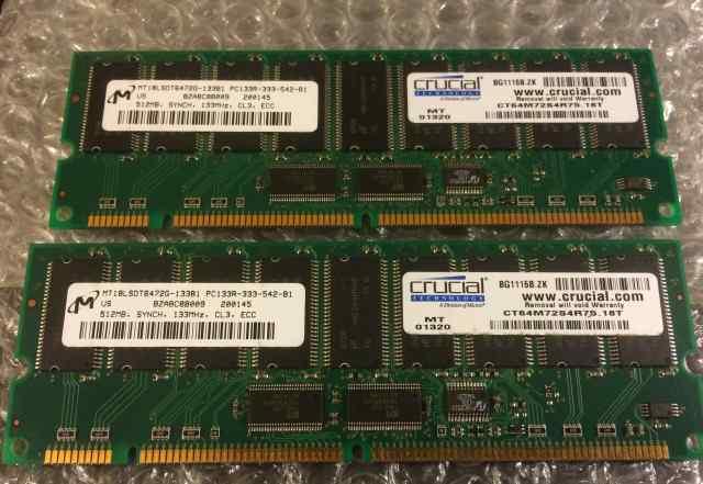 Crucial 1Gb комплект 133MHz