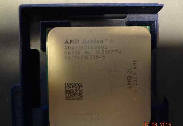 AMD Athlon ll X2 (двухядерный) с частотой 2700 MHz