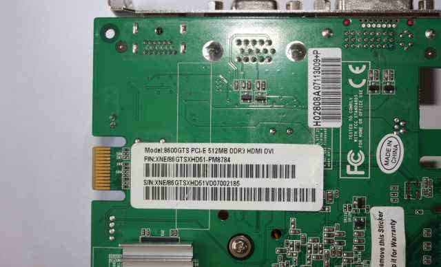 Видеокарта 8600 GTS 512Mb