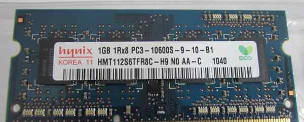 SO-dimm DDR3 1GB