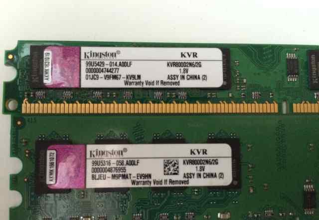 2 планки DDR 2 по 2gb