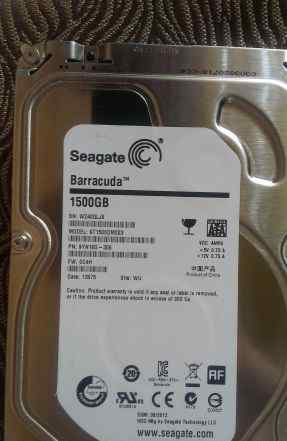 HDD SATA Seagate Barracuda 1.5 TB