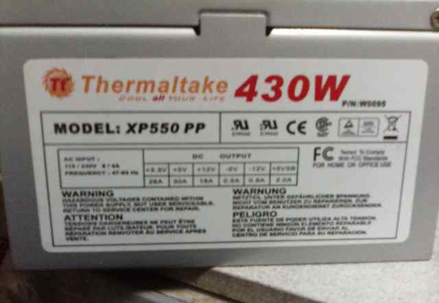 Thermaltake 430
